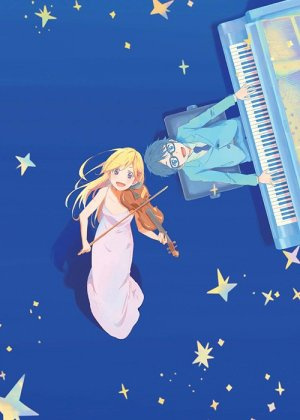 Your Lie in April 9