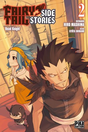 Fairy tail - Side stories 2