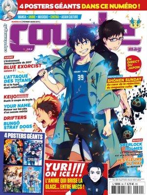 Coyote Magazine 277508