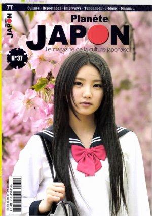 Planète Japon 278819