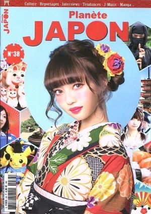 Planète Japon 285432