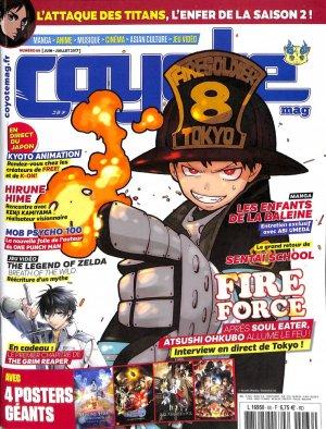 Coyote Magazine 286114