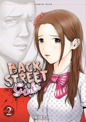 Back Street Girls 2