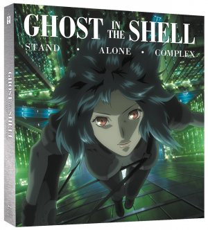 Ghost in the Shell : Stand Alone Complex - Édition ultimate Blu-Ray 1