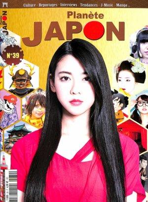 Planète Japon 295771