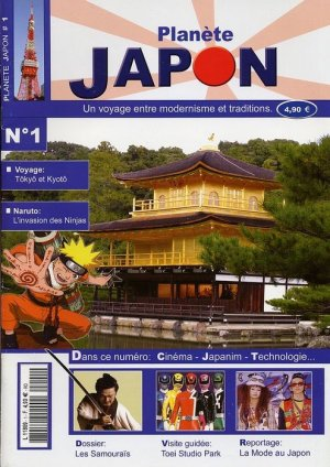 Planète Japon 29916