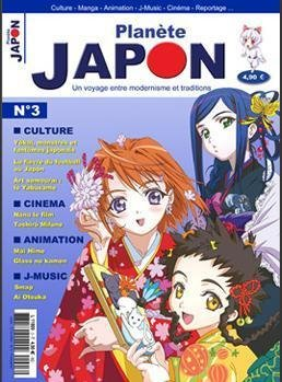 Planète Japon 29918