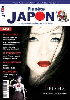 Planète Japon 29919
