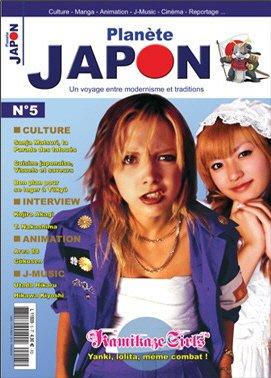 Planète Japon 29920