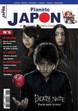 Planète Japon 29921