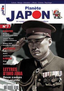 Planète Japon 29922