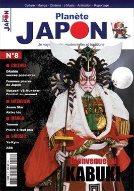 Planète Japon 29990