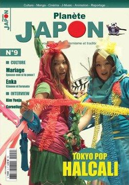Planète Japon 29992