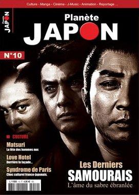 Planète Japon 29994