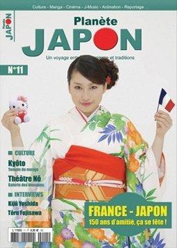 Planète Japon 29996