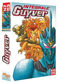 Guyver - The Bioboosted Armor 1