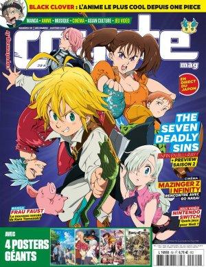 Coyote Magazine 301052