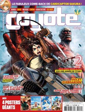 Coyote Magazine 304268