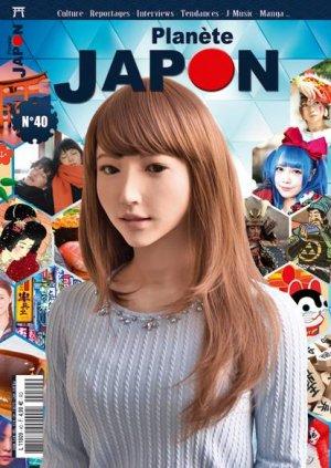 Planète Japon 305220