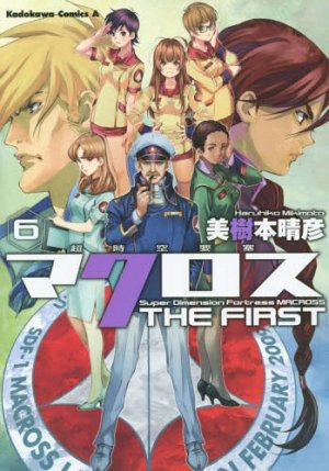 Super Dimension Fortress Macross the First 6