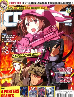 Coyote Magazine 307664