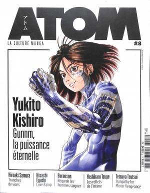 Atom 312717