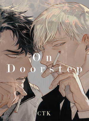 Manga - On Doorstep
