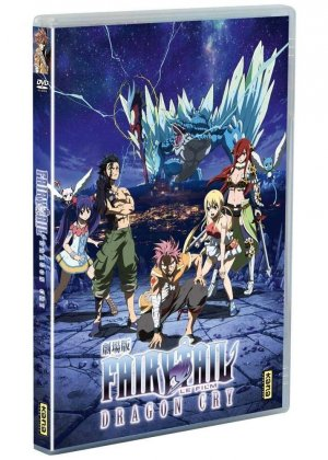 Fairy Tail - Dragon Cry 1