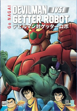 Devilman vs Getter Robot 1
