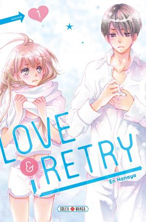 Love & Retry 1