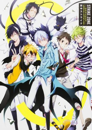 Strike Zone Servamp Illustrations Works 0