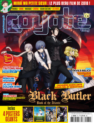 Coyote Magazine 317142