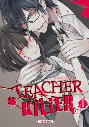 Teacher killer