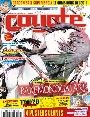 Coyote Magazine 320570