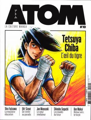 Atom 320813
