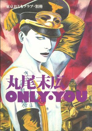 Only you 1