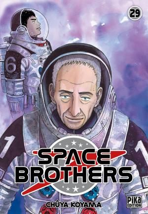 Space Brothers 29