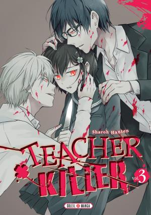 Teacher killer 3