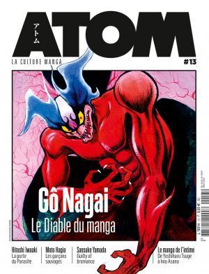 Atom 330463