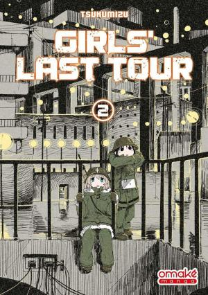 Girls' Last Tour 2