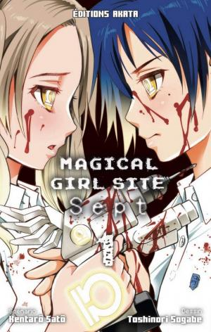 Magical Girl Site Sept 1
