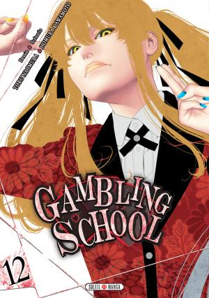 Gambling School 12