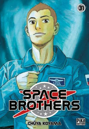Space Brothers 31