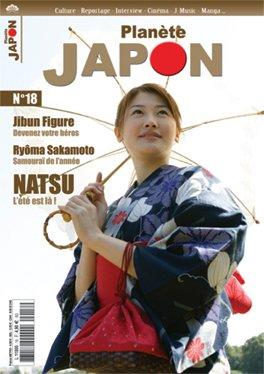 Planète Japon 35291