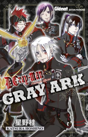 D.Gray-Man Gray Ark 1