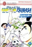 Captain Tsubasa - World Youth 9