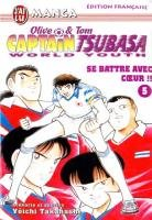 Captain Tsubasa - World Youth 5