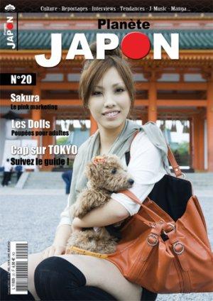 Planète Japon 45989