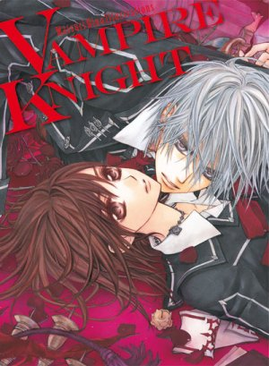 Vampire Knight - Illustrations 1