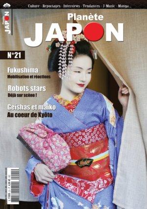 Planète Japon 49222